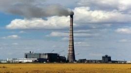 Экибастузскую ГРЭС оштрафовали на 2 миллиарда тенге за ущерб экологии