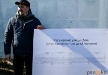 В Павлодаре в апреле начнется запланированное расширение двух улиц