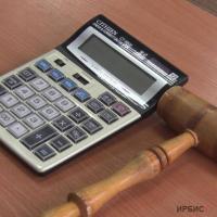 Аукцион по земельным участкам в Павлодаре впервые провели онлайн