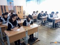 Больше 2 600 старшеклассников в Павлодаре написали диктант на латинице
