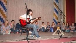 Фестиваль юных бардов