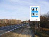 Трассам Павлодарской области не хватает нормального придорожного сервиса