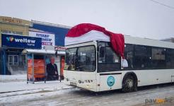 """Новогодний колпачок """"надел"""" к праздникам павлодарский автобус"""