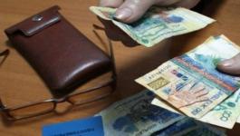 Как изменится пенсионная система Казахстана с 1 июля