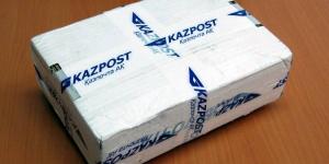 С нового года в Казахстане действуют новые правила отправки писем и бандеролей
