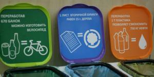 Павлодарцам необходимо подготовиться к раздельному сбору мусора