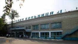 Павлодарская городская больница № 1 отмечает свой юбилей