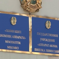 Сразу 5 кандидатов на пост акима поселка Ленинский выдвинул градоначальник