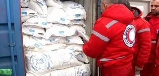 Казахстанские депутаты выступили против оказания помощи другим странам