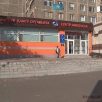 Желающих сдать документы на оформление АСП нового формата в Павлодаре стало меньше