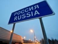 Россия ужесточает правила для граждан СНГ