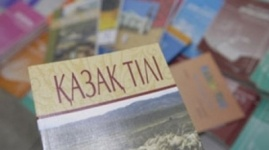 В Интернете появится портал по изучению казахского языка