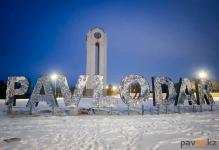 На въезде в город появилась блестящая надпись «PAVLODAR»