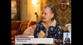 """Работники ГЦВП """"заживо похоронили"""" пенсионерку в Усть-Каменогорске"""