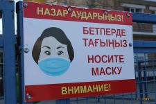 О необходимости находиться в общественном транспорте и в людных местах в масках напоминают санврачи Павлодарской области