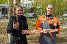 Павлодарские алюминщики подвели итоги акции «Я посадил дерево»