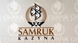 """В деятельности АО """"Самрук-Казына"""" за 2013 год выявлены нарушения законодательства"""
