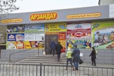 Социальные магазины себя изжили
