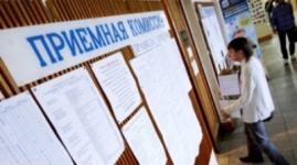 Новую систему оценивания абитуриентов внедрят в Казахстане в 2016 году