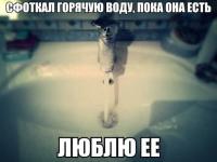 В северной части Павлодара пять дней не будет горячей воды