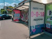 В праздничные дни в Павлодарской области не будет ходить общественный транспорт