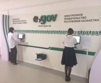 Уголки самообслуживания «электронное правительство» появились в школах Павлодара