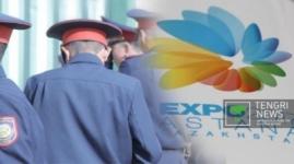 EXPO-полиция появится в Астане
