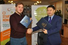 Клуб молодых предпринимателей MOST открылся в Павлодаре