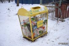 """В новом году ТОО """"Спецмашин"""" будет нарушать Экологический кодекс РК?"""