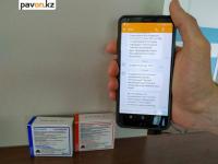Невакцинированным заводчанам без ПЦР-теста ограничат допуск на работу в Павлодарской области