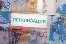 В Павлодарской области легализовали имущества на сумму свыше четырех миллиардов тенге