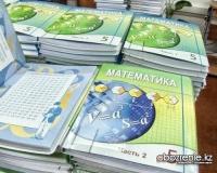 Булат Бакауов поручил акиму Павлодара не допустить спекуляции в магазинах