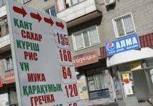 В Павлодарской области удалось добиться снижения цены на сахар