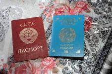 Более 200 человек проживали в Павлодарской области с советскими паспортами