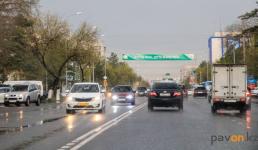 Павлодарские полицейские следят за автомобилистами с помощью скрытых камер