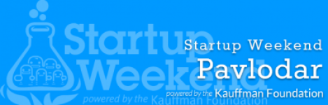 Павлодар проводит Startup Weekend