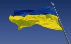Рада утвердила закон о тотальной украинизации образования