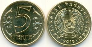Остатки монетной продукции Нац. Банка РК ПФ