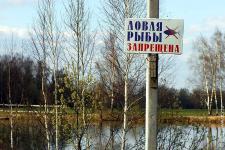 На водоемах Прииртышья вводится запрет на рыболовство до 20 июня