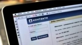 """Полиция Санкт-Петербурга обыскала офис """"ВКонтакте"""""""