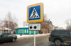 Вырученные на благотворительном балу 52 миллиона тенге пойдут на ремонт здания филиала общества слепых в Павлодаре