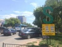 Жители Павлодарской области потеряли интерес к долларам
