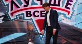 Изучает историю с семи месяцев: мальчик из Павлодара поразил Максима Галкина