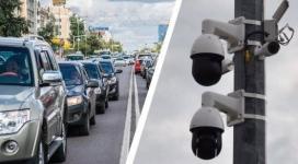 В Павлодаре планируют установить камеры, фиксирующие ПДД, по примеру системы «Сергек»