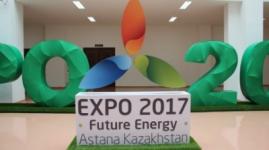 Туристические объекты на 250 миллионов долларов построят в Астане к EXPO-2017