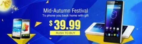 Смартфон за $39.99