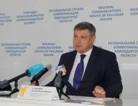 Кто должен будет производить единый совокупный платеж в Казахстане?