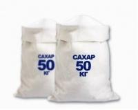 Четыре крупных оптовика сахара в Павлодаре ответят за ценовой сговор перед судом
