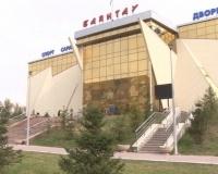 Из-за отсутствия тепла был закрыт спорткомплекс «Баянтау» в Павлодаре