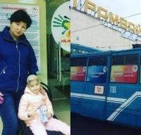 Больше 200 тысяч тенге удалось собрать в помощь семилетней девочке из Павлодара